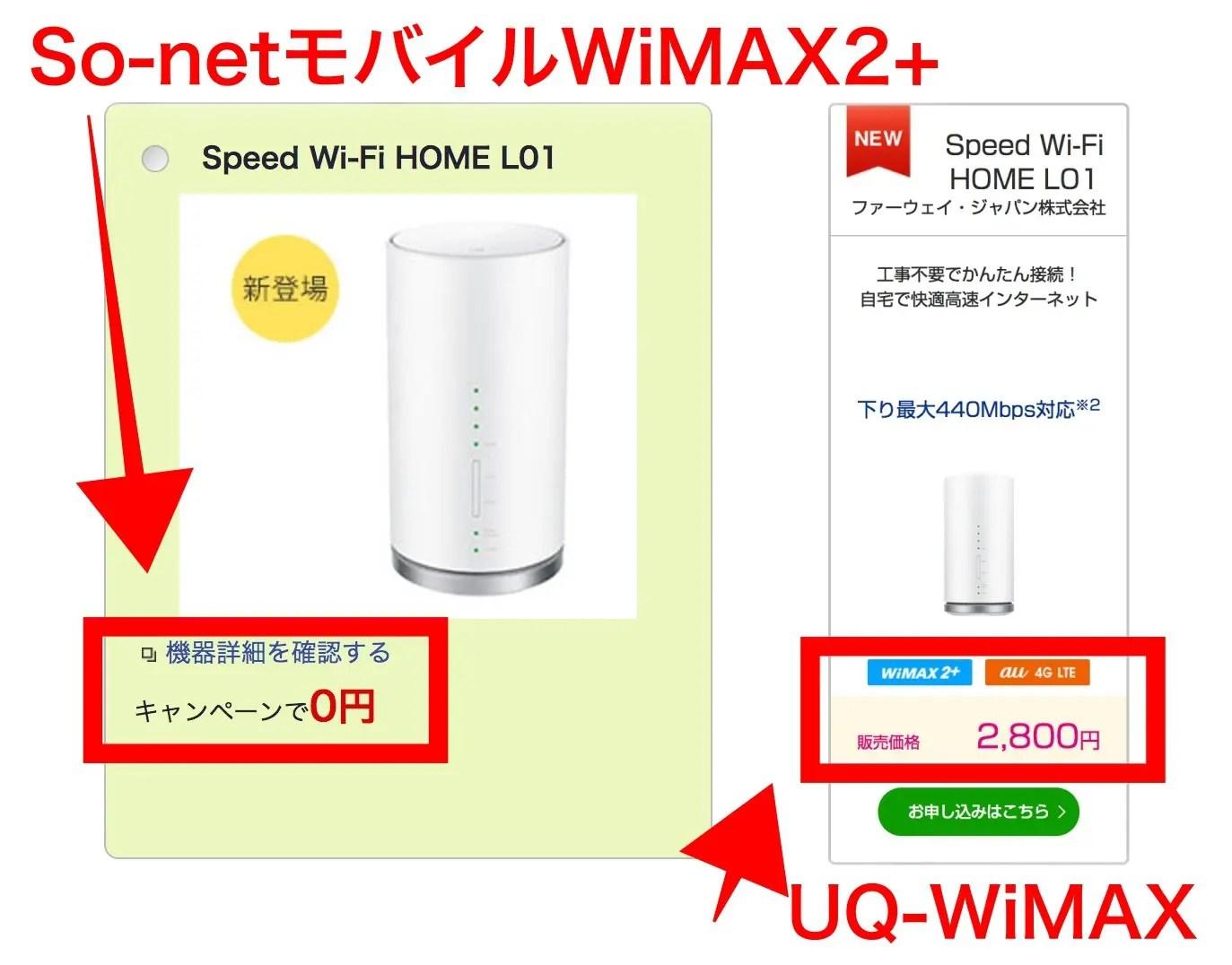 l01-price