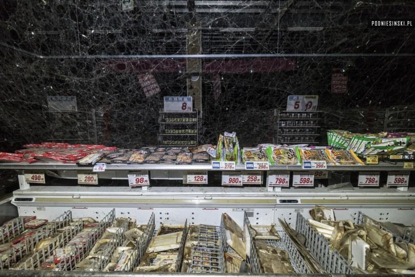 A7R0134 - Cidade Fantasma - O fotógrafo polonês que entrou em Fukushima