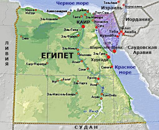 Египет- Карта на русском языке- ТК ПОДОРОЖник - ТК Подорожник