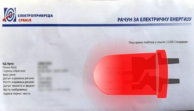 Da li se EPS-ovim dužnicima nezakonito računa kamata?