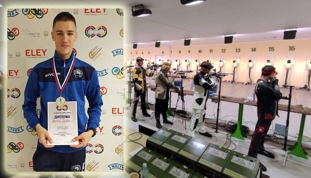 Zlatna medalja Dušana Bojića na startu Kupa Streljačkog saveza Srbije