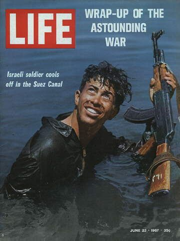 https://i1.wp.com/www.poemsbycc.com/images2/Israeli_Soldier_in_Suez_Canal_Life.jpg