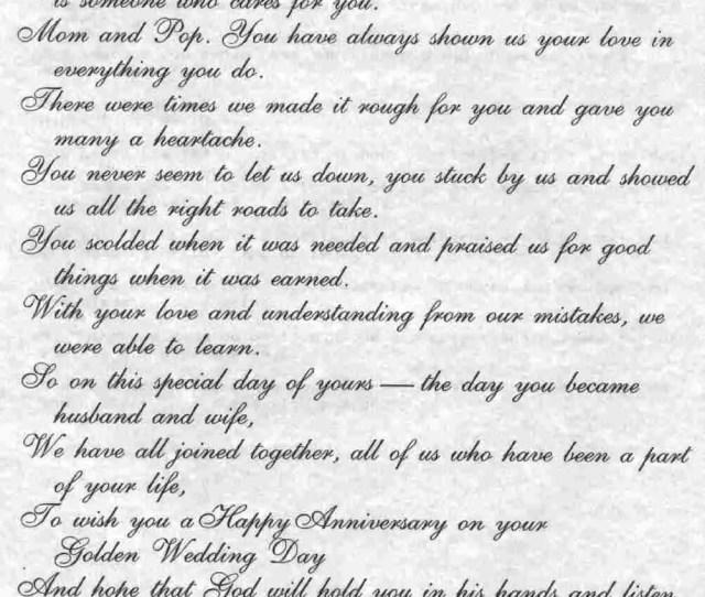 Th Wedding Anniversary Poems
