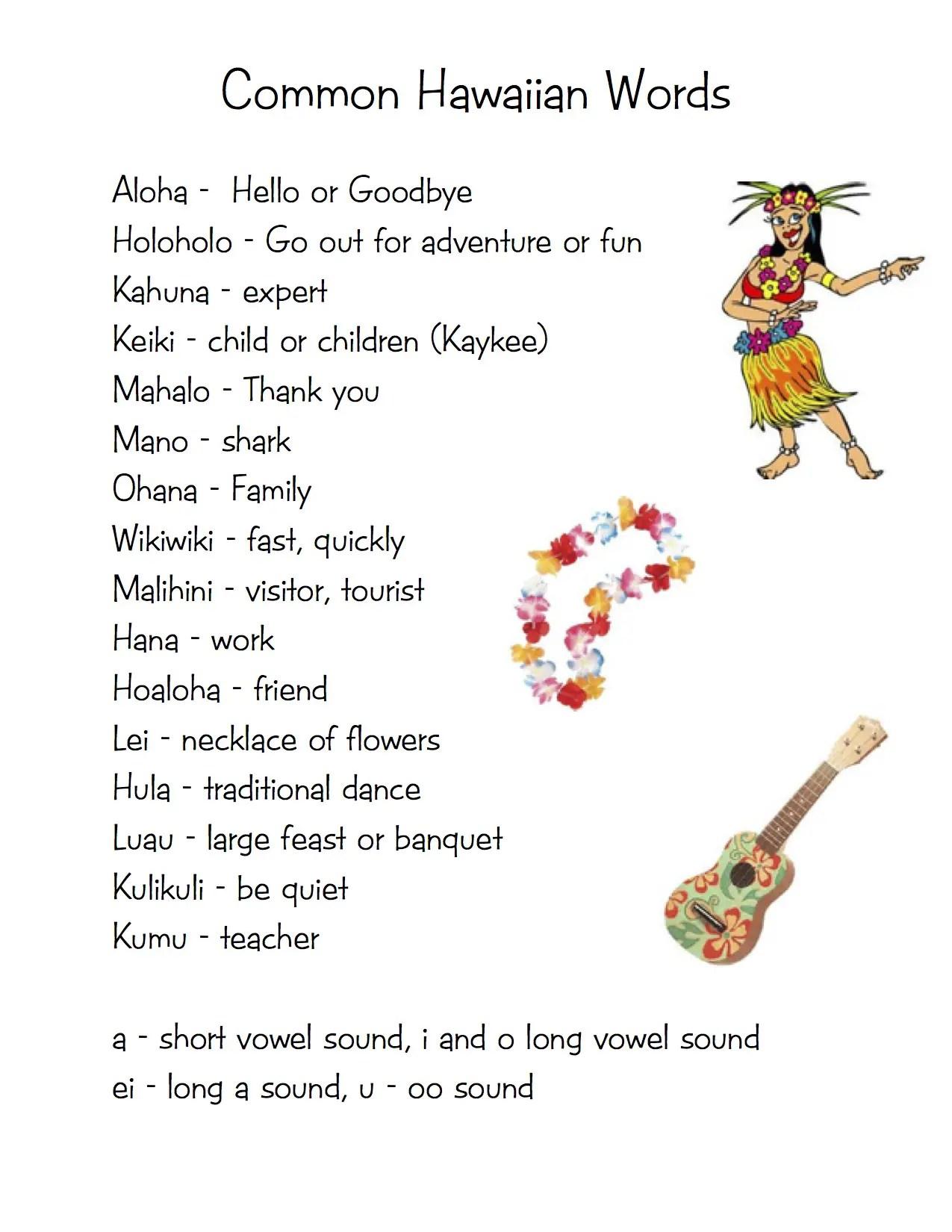 Hawaiian Poems