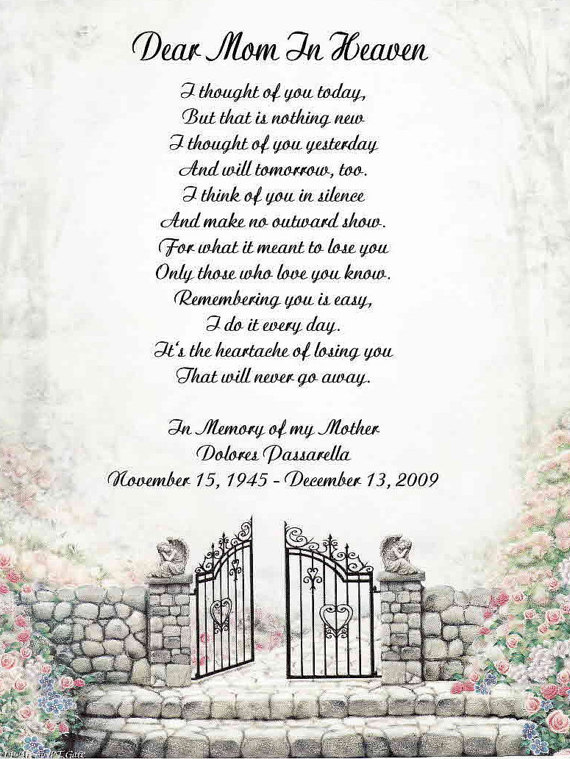 Valentine Dear Brother Verses