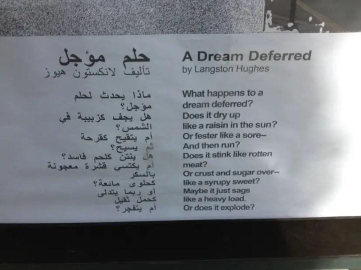 Arabic love quotes Arabic poetry
