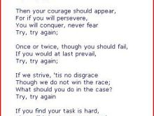 Try Try Again Poem Author