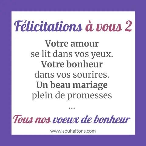 Poème Félicitations Mariage Texte Carte Félicitation