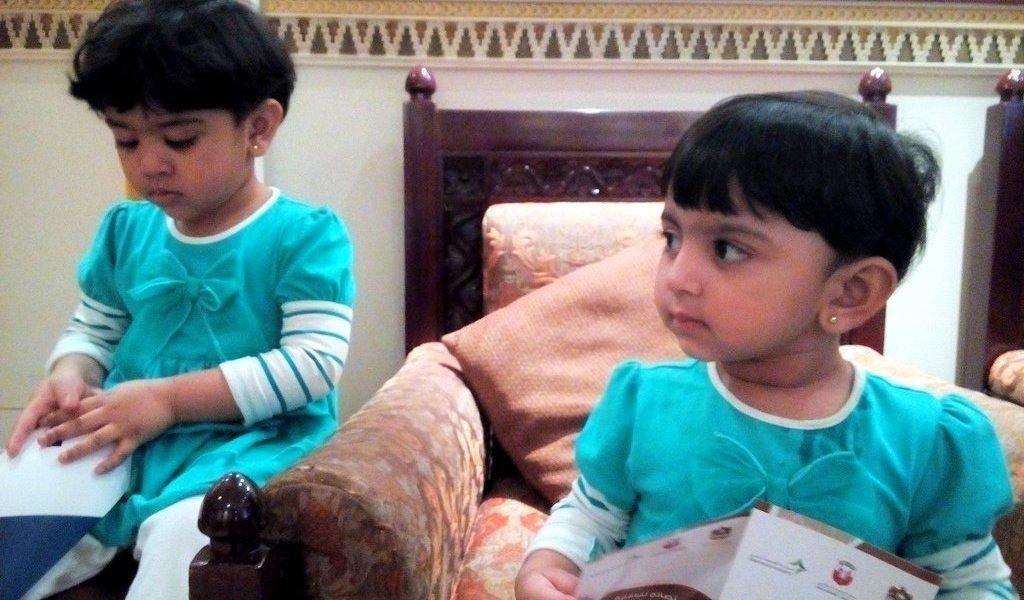 Daughter poems | I love my daughters | Utaybah & Umaiza | Pakistan
