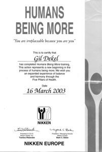 Gil Dekel - Humans Being More