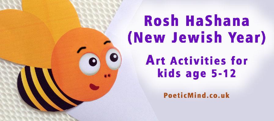 Rosh HaShana Bee game ad