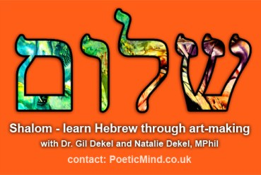 Shalom: Hebrew classes through art-making