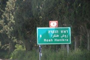 Rosh HaNikra road sign. Israel. (Photo: Gil Dekel, 2019).