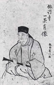 Image result for kobayashi issa haiku