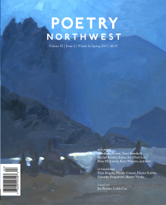 """cover art: """"Sleeping Giant"""" by Leslie Cox"""