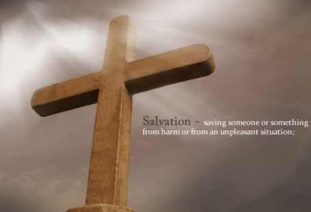 salvation - The Cross Of Changes