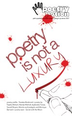 poetry-is-not-a-luxury