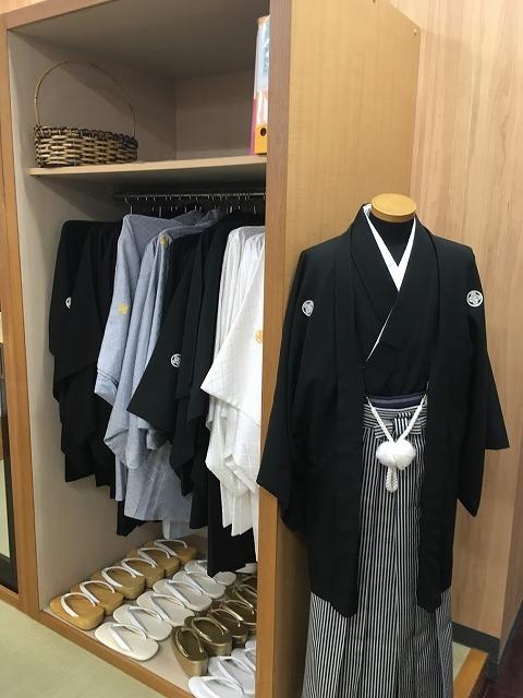 ウェディング,着物,県民共済,ブライダル