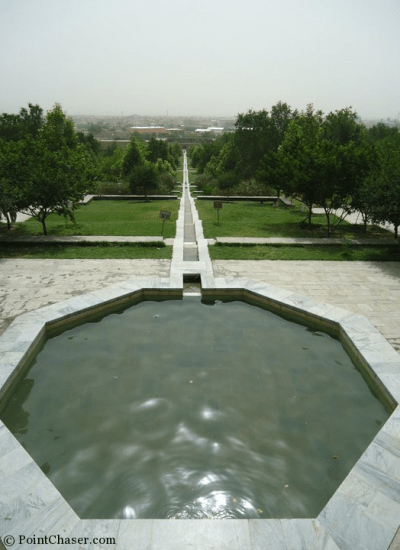 View from the banquet hall in Bagh-Babur