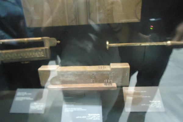 Locks and keys to the Kaaba Topkapi Palace