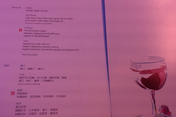 Business Class Drink Menu