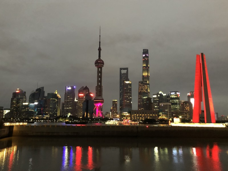 Pudong Skyline from Shanghai