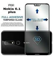 mobile phones accessories in nigeria Buy Mobile Phones Accessories in Nigeria from Pointek Nokia 6