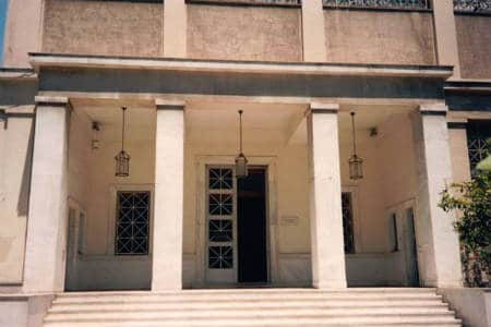 Athens Museums