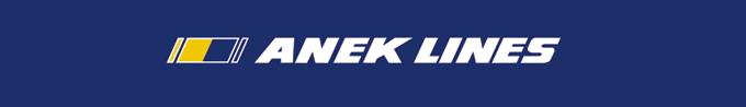 Anek Lines - Greek Ferries - Ferry Companies