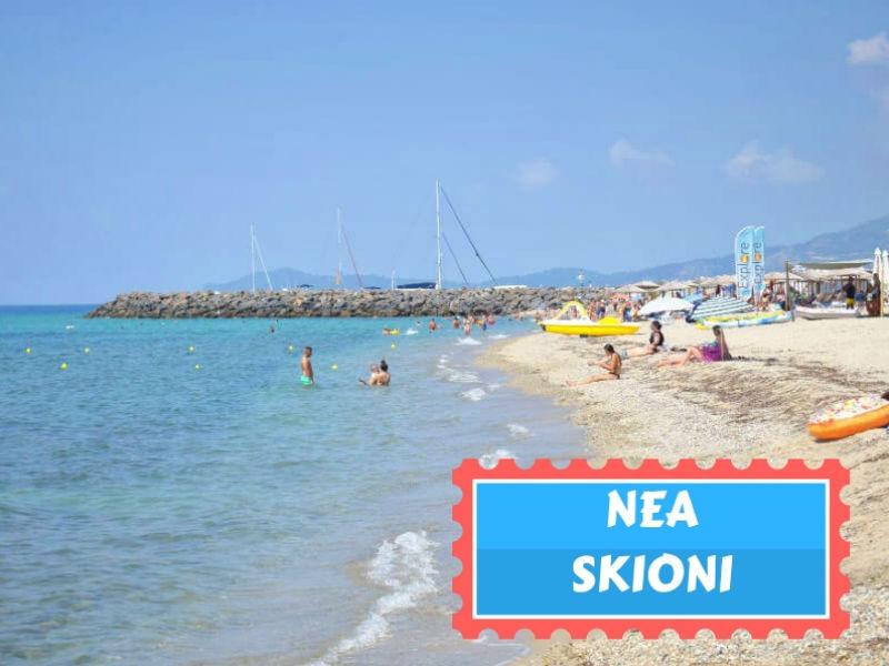 Nea Skioni - Νέα Σκιώνη