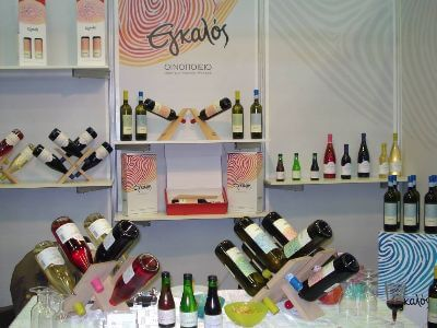 Egkalos Company   Peloponnese wines   The Vineyards of Peloponnese   Peloponnese Wine Region   Peloponnese Wine Roads   Wines and Grape Varieties of Peloponnese   Peloponnese wineries   Wines from the Peloponnese