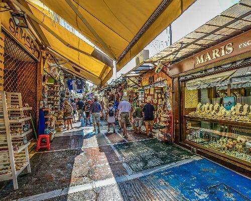 AthensMarket