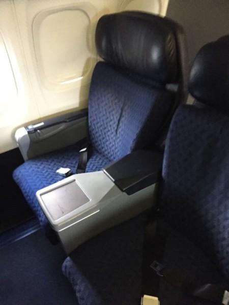 Flight Review AA First Class ATL DFW