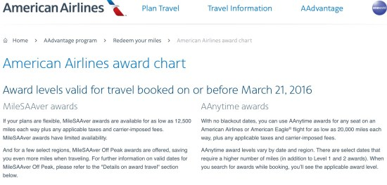 saaver award american airlines aadvantage