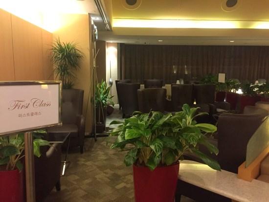 SATS premier lounge singapore airport