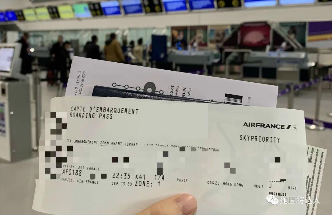 飛行全程喝到醉生夢死 - 法國航空B77W(巴黎-香港)商務艙體驗報告 - 拋因特達人 PointsTalent