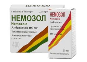 使用的主要迹象是蛔虫病,外致瘤病,非分泌物和肠肠病。