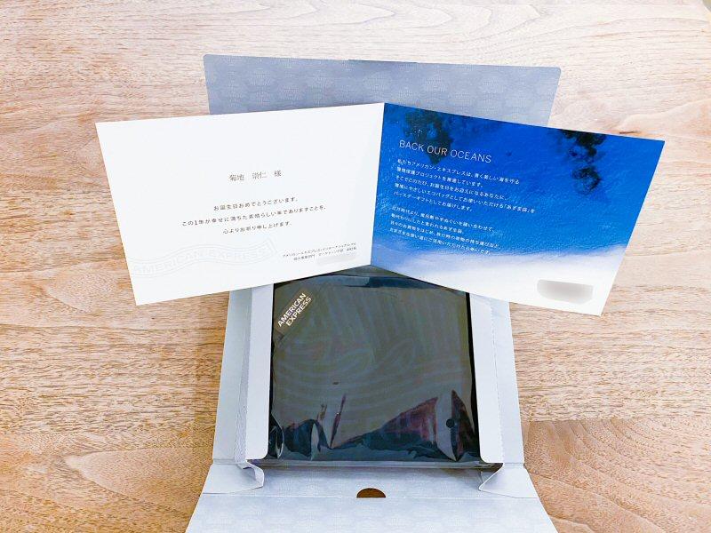 プラチナ・カードのプレゼントはエコバッグ