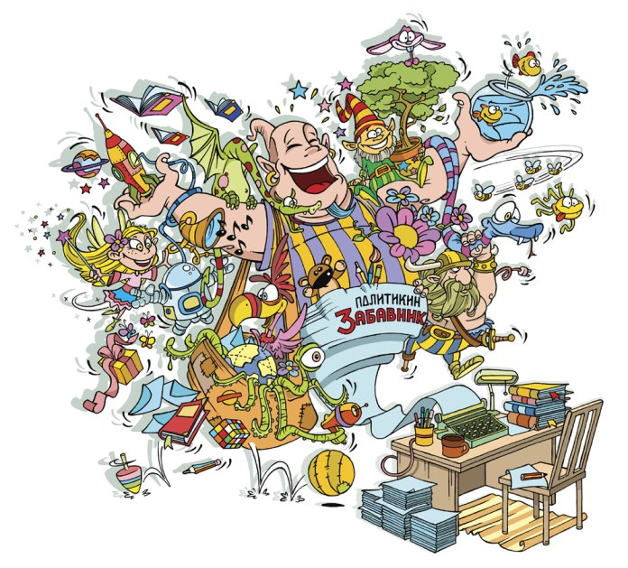 Ilustracija Politikinog zabavnika