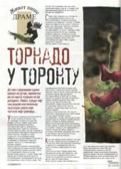 """ilustracija za rubriku""""Život piše drame"""" u Politikinom Zabavniku pod nazivom """"Tornado u Torontu"""""""