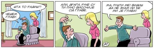 www.montenegrina.net