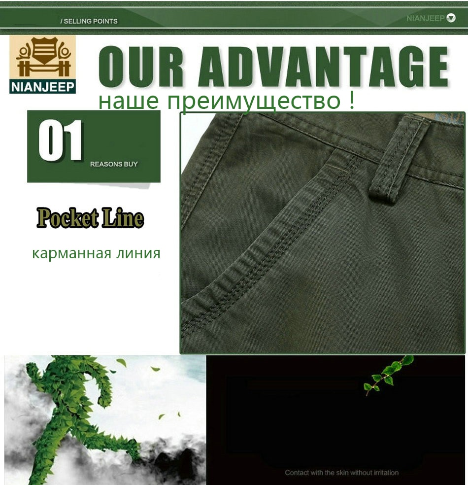 Фото 2018 Brand Mens fashion Military Cargo Pants Multi-pockets Baggy Men Pants Casual Trousers  Overalls Army Pants Joggers 2155