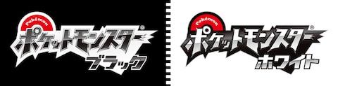 Logotype Pokémon Versions Noire & Blanche