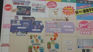 32nd_Prize_Fair_pamphlet