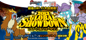 2013 Global Showdown