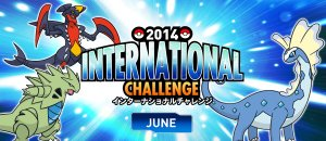 2014internationalchallengejune