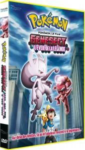 DVDfilmGenesect