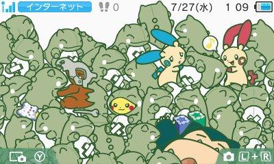 Theme 3DS - Clonage