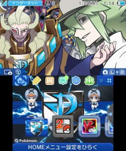 Thème 3DS Plasma 1