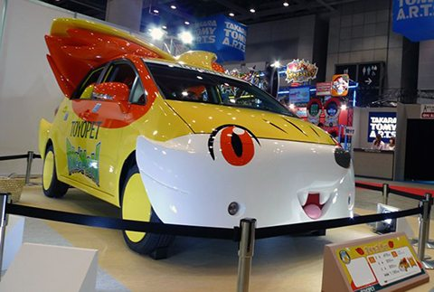 Dedicata a Fennekin, questa automobile è stata esposta nel 2014.